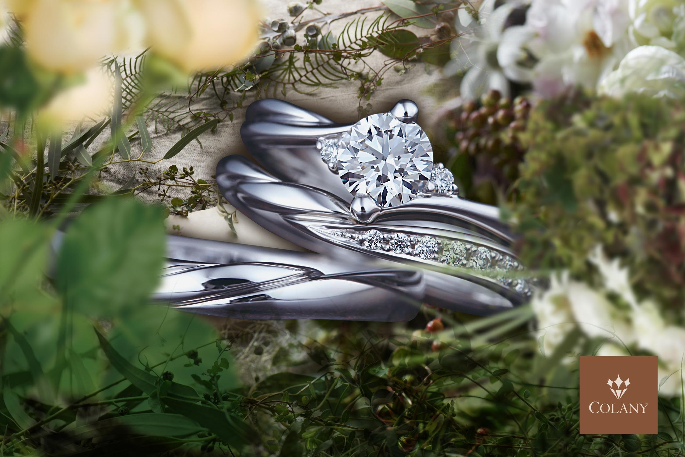 コラニー Harmonie|マリッジリング(結婚指輪)・ エンゲージリング(婚約指輪)