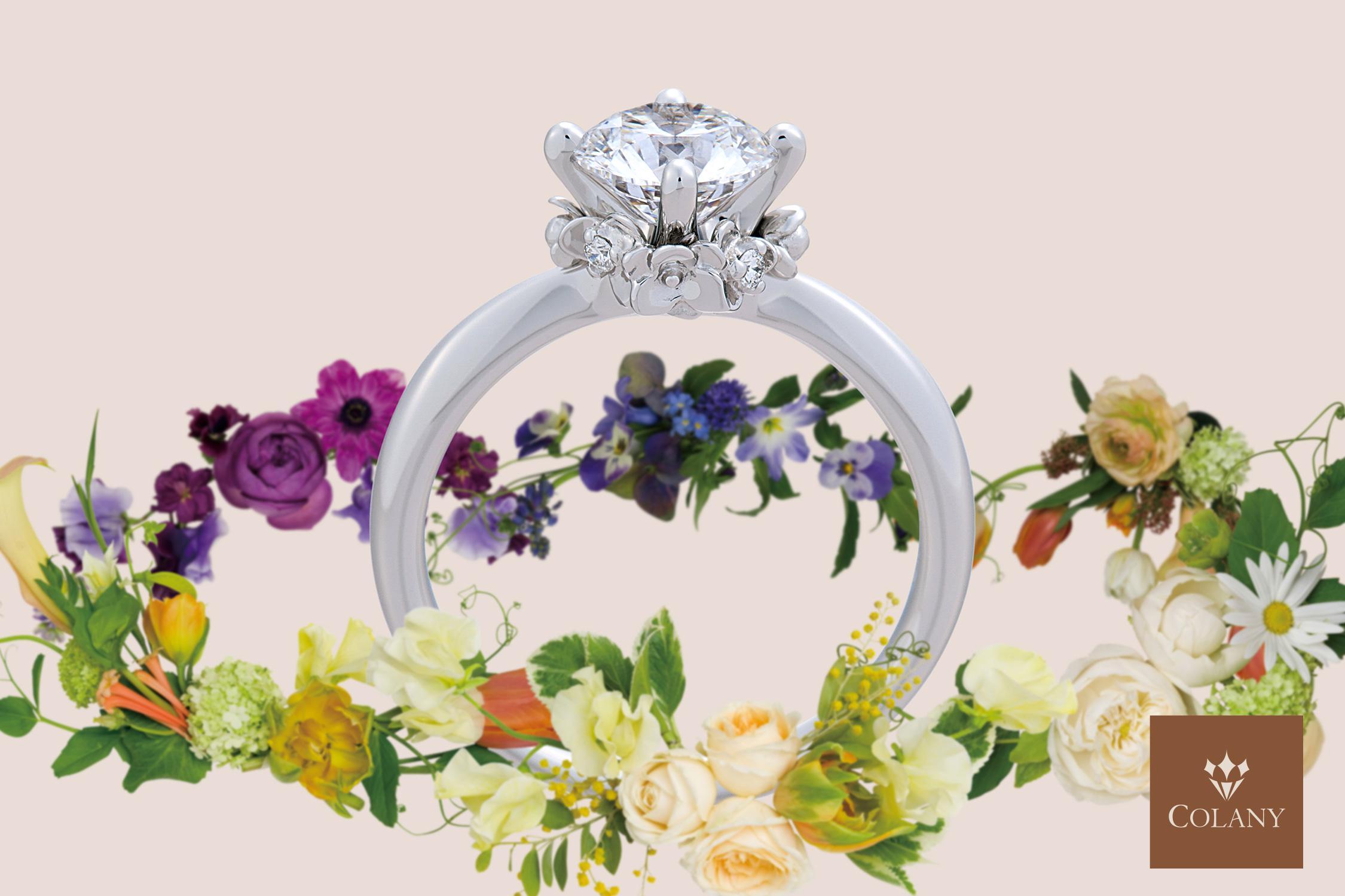 コラニー with flowers|マリッジリング(結婚指輪)・ エンゲージリング(婚約指輪)