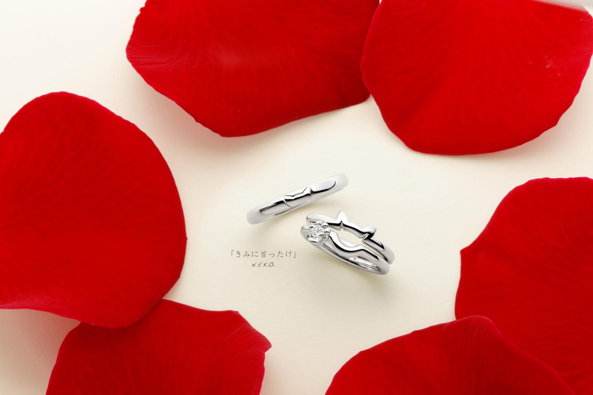 AFFLUX N.E.K.O|マリッジリング(結婚指輪)・ エンゲージリング(婚約指輪)